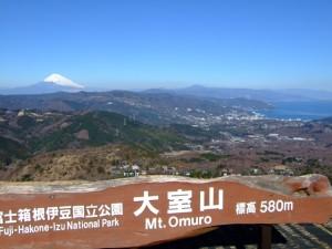 Mt.Omuro_summit